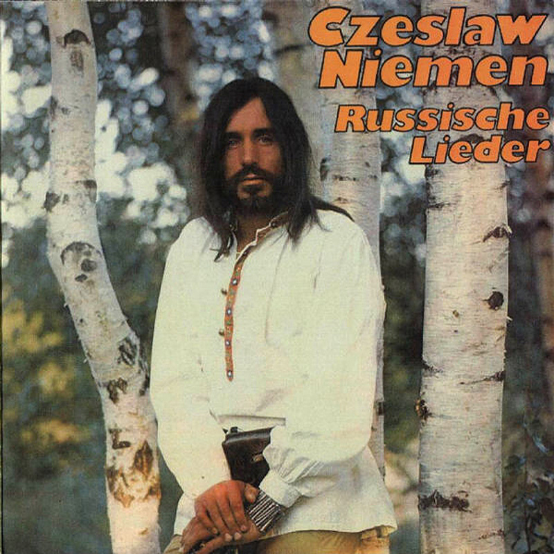 RUSSISCHE LIEDER (RUSSIAN SONGS, Russian lyrics, released in West Germany) / 1973