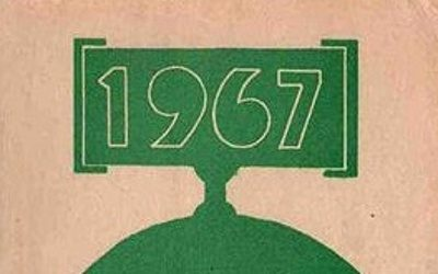 Футбол-67