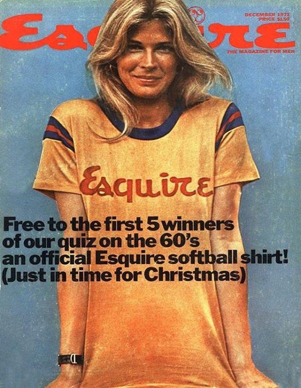 1971 / December