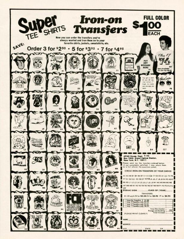 CIRCUS / 1974 #9